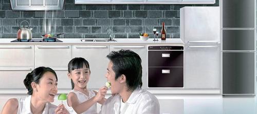 家庭便攜式移動電源
